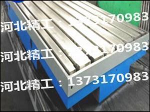 铁底板-铸铁底板-试验台铸铁底板