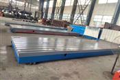 铸铁平台-大型铸铁平台-T型槽铸铁平台
