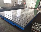 检测平台-检测平板-铸铁检测平台