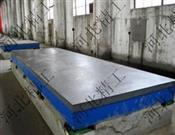 钳工平板-钳工平台-铸铁钳工平台
