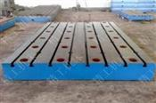 T型槽工作台-T型槽工作台标准-铸铁T型槽工作台