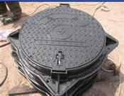 电力专用井盖-通讯专用井盖-球铁600井盖