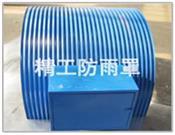 皮带输送机防雨罩-输送机防雨罩-输送机防尘罩