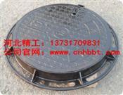 雨水井盖-球墨铸铁井盖-铸铁井盖