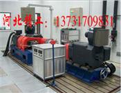 电力测功机试验台底座-电力测功机试验台底板-测功机试验台工作台