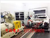 新能源电动汽车电机测试台架-电机测试台架-纯电铸铁台架