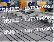 变速箱试验铁底板-汽车试验铁底板-试验铁地板
