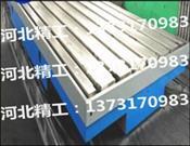 测功机试验铁地板-试验铁地板-试验平台铁地板