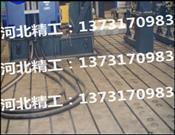 新能源汽车试验铁底板-新能源汽车试验铁地板-试验铁地板