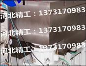 隔振试验台架铁底板-隔振试验铁底板-试验铁地板