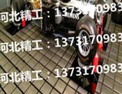 道路模拟试验铁地板-试验台架铁地板-试验台架铁底板