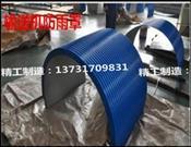胶带机防雨罩-胶带机防尘罩-胶带机防护罩
