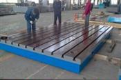 焊接铸铁底板-焊接铸铁底座-焊接铁底板