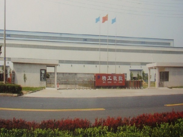 公司新厂区